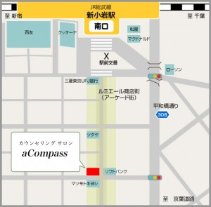 aCompass_map